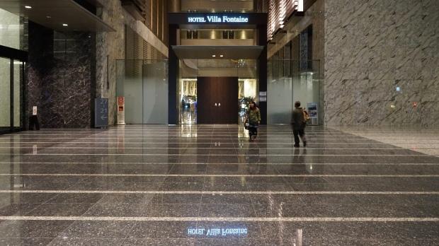 Náš první hotel v Tokiu. Čekají nás v něm 3 noci.